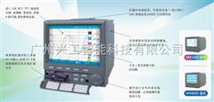 MR3000经典型系列记录仪MR3000
