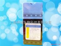 天津TBD淋巴细胞分离液(人)
