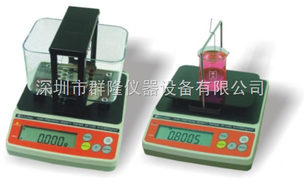 焊锡比重计,锡铅比重测试仪 QL-120S