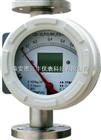智能金屬管液體流量計