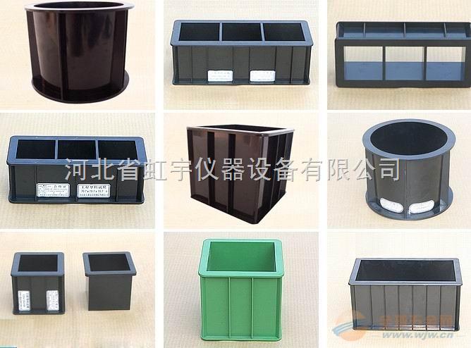 塑料试模 塑料模设计说明书