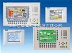 西门子触摸屏MP277、MP370、MP270、MP377维修销售