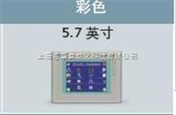 浙江西门子TP177B触摸屏通讯不上维修,程序错乱维修,触摸板坏维修