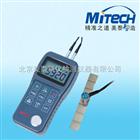 MT160北京美泰超声波测厚仪MT160