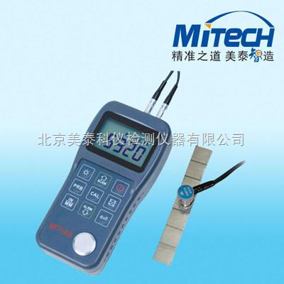 MT150北京美泰超声波测厚仪MT150