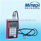 北京美泰超声波测厚仪MT200