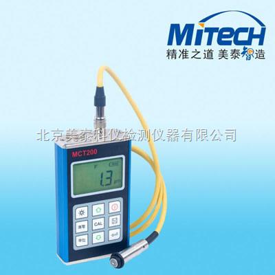 MCT200北京美泰涂层测厚仪MCT200