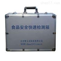 急性中毒检测箱多样品食安检测设备