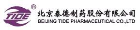 北京泰德制药股份有限公司
