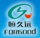 河南恒久远药业有限公司