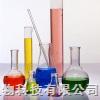 人糖缺失性转铁蛋白(CDT)ELISA 试剂盒