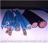 矿用通信电缆MHYVP矿用通信电缆MHYVP1*2*1/1.13