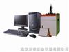 LG2000型手动凝胶成像分析系统