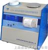 LDS-2G 臺式糧食水分儀