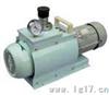 WX-4無油旋片式真空泵