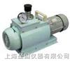 WX-8無油旋片式真空泵