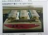 MMS-3010振荡器50mL的离心管21个,水平振荡MMS3010