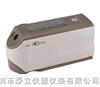 日本美能达色差仪CM2600d CM2500d