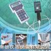 TNPC3A激光可吸入粉塵測試儀/粉塵檢測儀