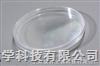 JJ507一次性培养皿