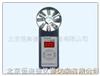 KY-CFD25矿用电子式风速表/防爆风速表