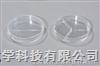 JJ508-1一次性培养皿