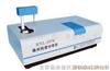 DDH3-HYL-2076全自动激光粒度分布仪粒度分布仪/粒度仪
