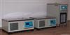 YT-DW低溫實驗裝置