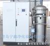 NX-WG污水处理用臭氧发生器