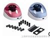 Mini-10K微型离心机|迷你离心机|微量离心机