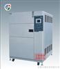 LTS-80-3P冷热冲击试验箱