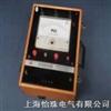 ZC48-1 ZC48-2 市電式絕緣電阻表(兆歐表)