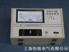 ZC42A-1 2 3市電式絕緣電阻表(兆歐表)