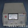 ZC46A 模擬式高阻計
