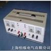 YJ83直流穩壓穩流電源