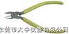 YN-509斜口钳(强力/新型) 125m/m