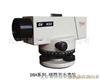 HA-DSH32磁阻尼水准仪/水准仪