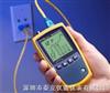 美国福禄克MS2-100多功能网线测试仪