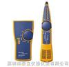 MT-8200-60A美国福禄克FLUKE网络通信数字查线仪