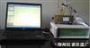 RST5000系列电化学 工作站