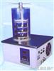 FD-1冻干机