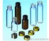 10 ml(5182-0838)安捷伦样品瓶