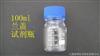 1000ml蓝盖试剂瓶