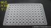 96孔、平口PCR板