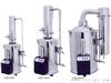 JYZD-10WS/JYZD-20WS自动断水电热蒸馏水