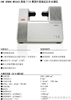 ABB近红外油脂分析仪(ABB BOMAN MB3600)