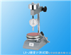 LX-J硬度計測試支架
