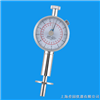 AGY-2水果硬度計