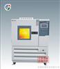 SP-1000U高低温交变湿热试验箱