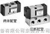 -日本SMC气控阀VNB系列 - 液压产品 -